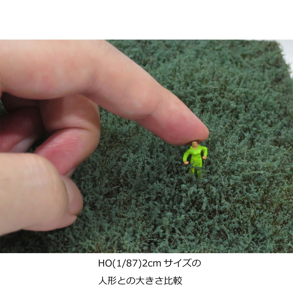 茂みF 草むらタイプ 全高15mm オータムゴールド :マルティン・ウエルベルク ノンスケール WB-SFAG