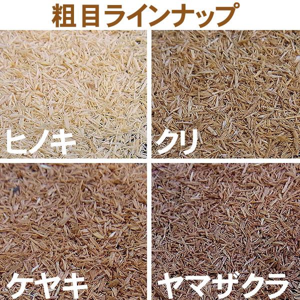 天然木パウダー 山桜 【粗目】 約20g :モーリン 素材 NW-14