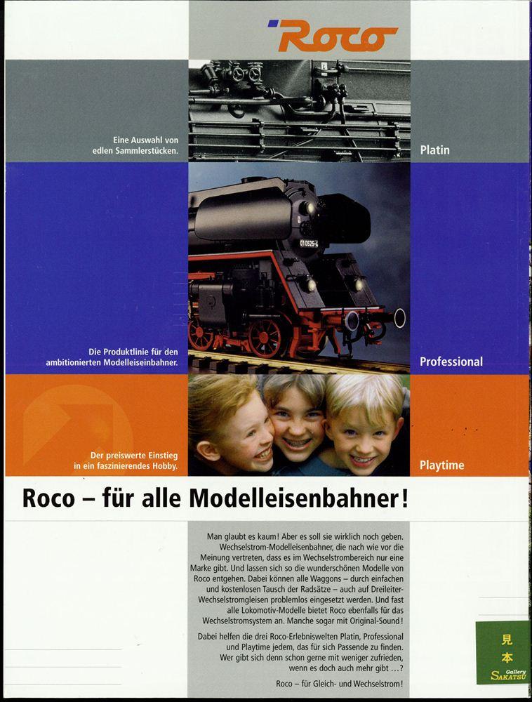 ミニチュアワンダーランド vol.3 モデルバーン・クーリエ特別版 :KE出版 (本) ドイツ語