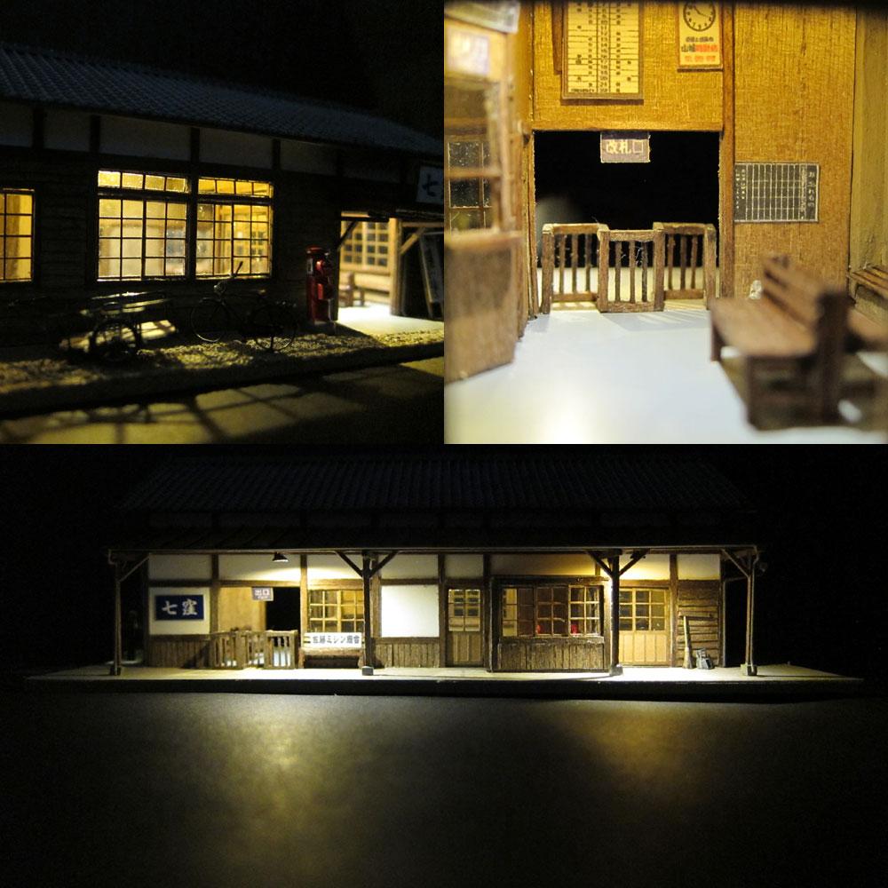 木造駅舎 七窪駅 :匠ジオラマ工芸舎 塗装済完成品 HO(1/80) 1002
