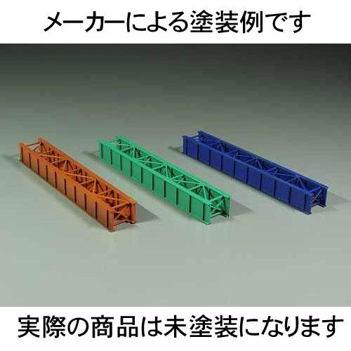 ガーダー橋 30ft :モーリン 未塗装キット HO(1/80) PK-21