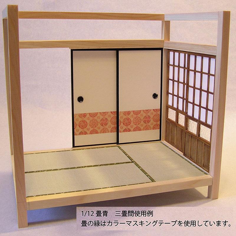 1/12スケール 畳 六畳 【黄シート】 :S&Kミニチュア 素材 1/12 M-002
