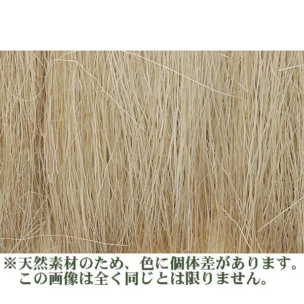 繊維系素材 【フィールドグラス】 麦わら色 :ウッドランド 素材 ノンスケール FG171