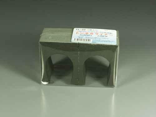 トンネルライナー トミーテック 曲線用(2個入り) :モーリン 素材 N(1/150) TL-22