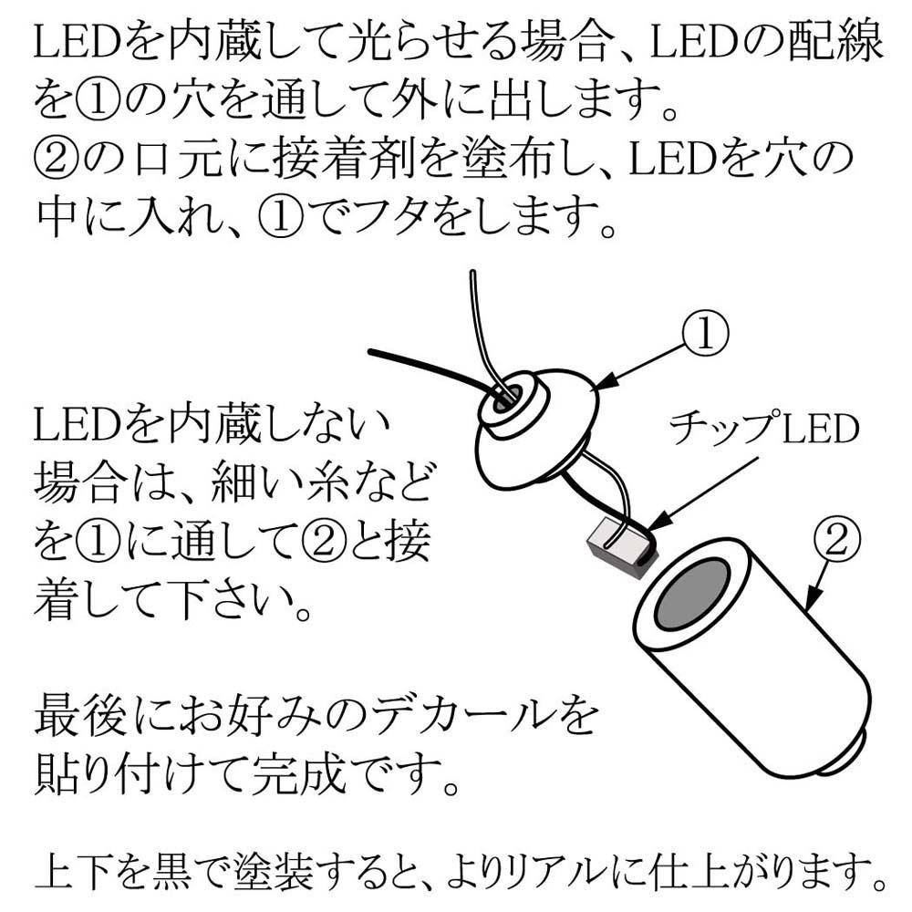 【模型】 提灯掛け(白) ※こばる同等品 :さかつう 未塗装キット N(1/150) 3713