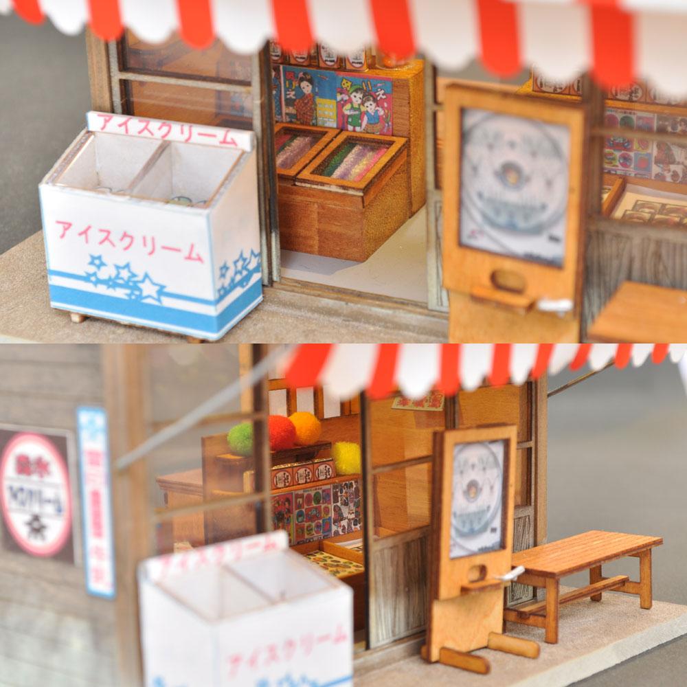 なかよし駄菓子屋 :伊藤敏男 塗装済完成品 1/24