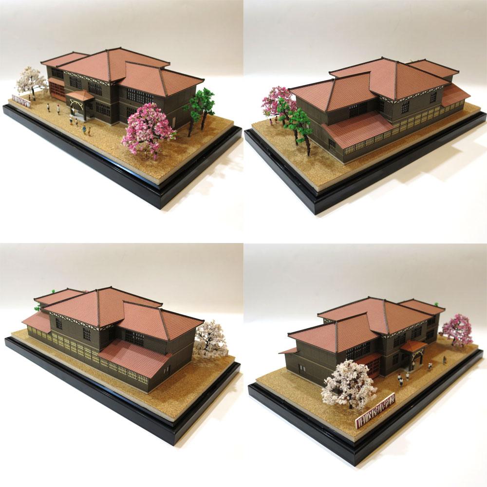 旧吹屋小学校 :昭和浪漫堂 塗装済完成品 1/150 スケール