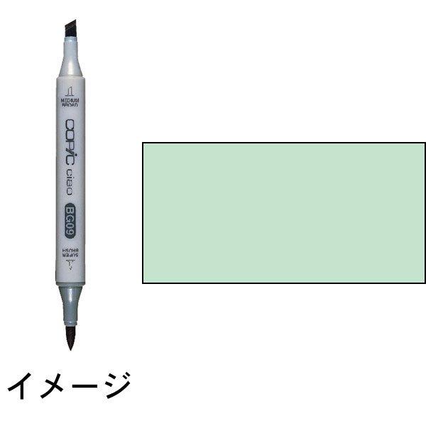 コピックチャオ G21 Lime Green ライム・グリーン :トゥー マーカー