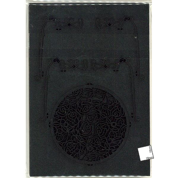 アイアンテーブル&チェアー(薔薇デザイン) :コバーニ 未塗装キット 1/12 IF-018