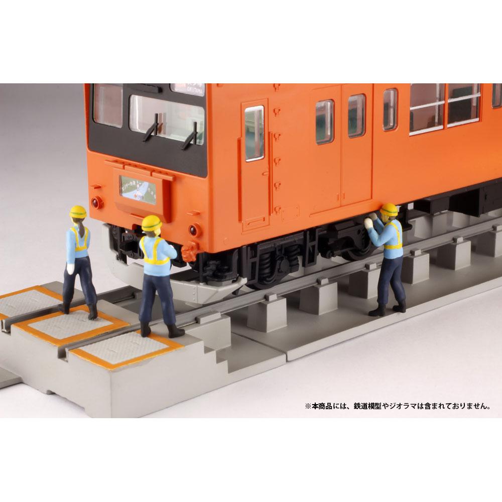 超ミニフィギュア4 エキスパートな鉄道員セット :PLUM 塗装済完成品 HO(1/80) MS043