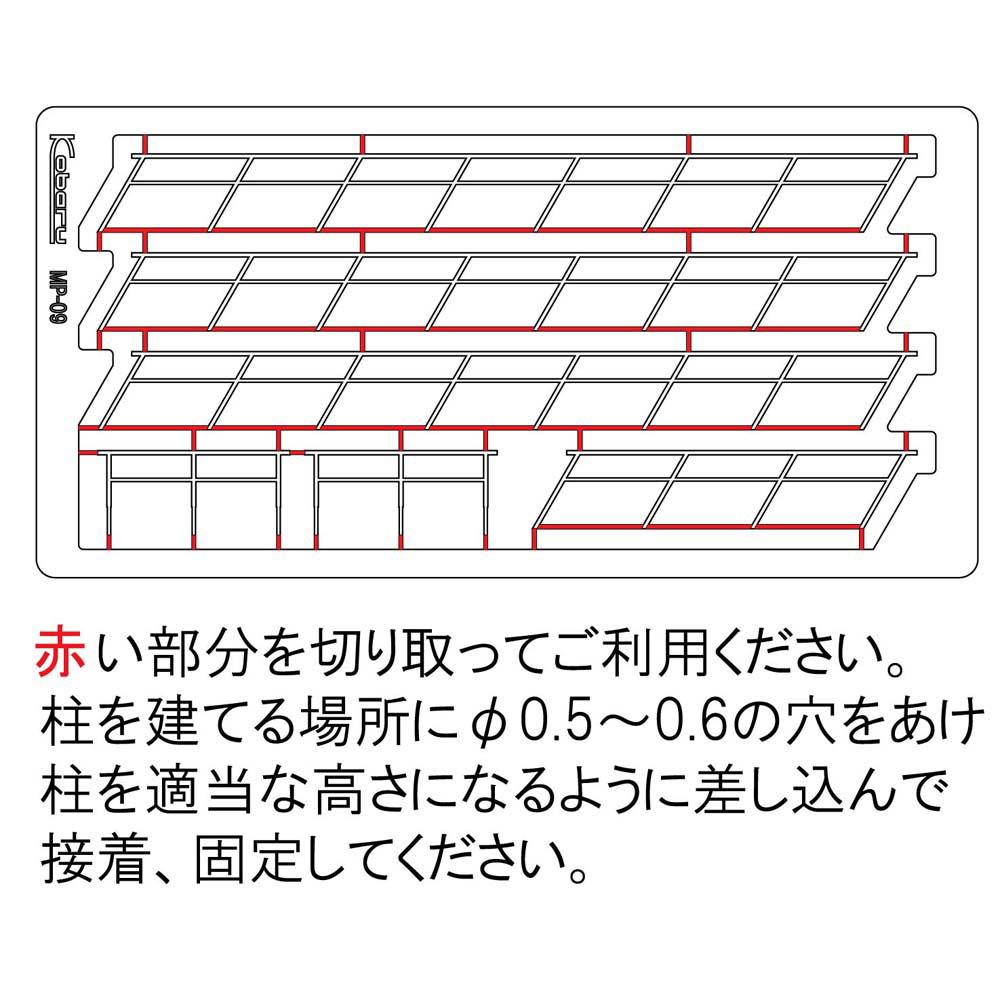【模型】 階段の手すり(30度) ※こばる同等品 :さかつう 未塗装キット N(1/150) 3820