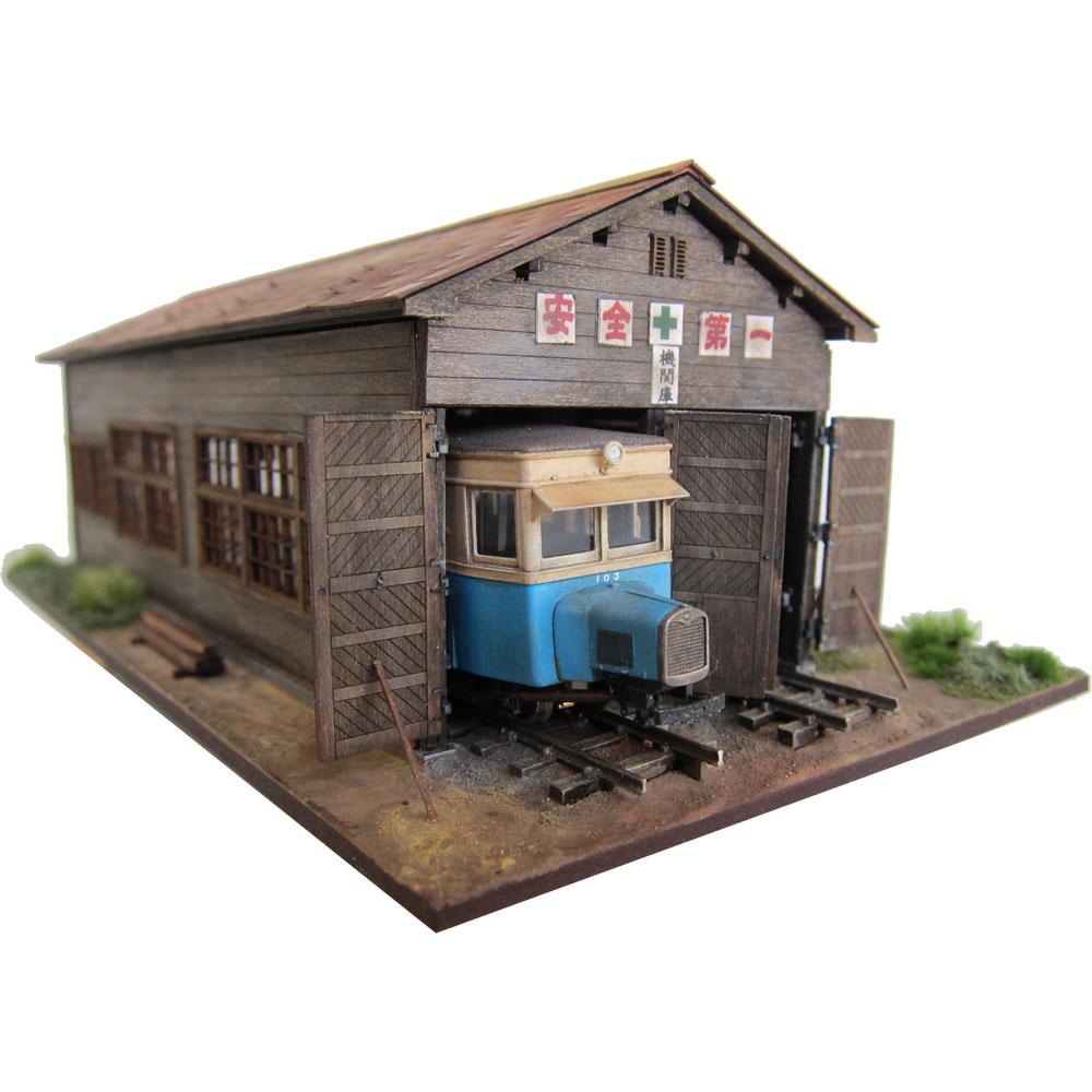 杉沢の2線機関庫 :匠ジオラマ工芸舎 塗装済完成品 HO(1/87)