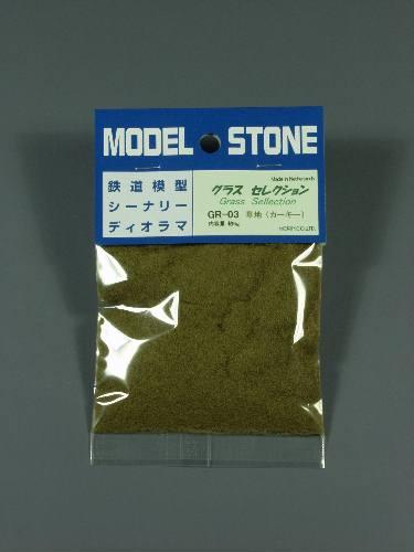 繊維系素材 グラス セレクション カーキ :モーリン 素材 ノンスケール GR-03