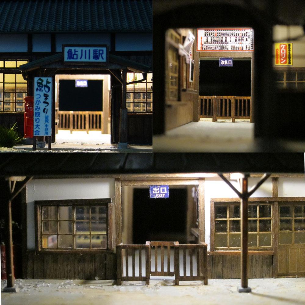 木造駅舎 鮎川駅 :匠ジオラマ工芸舎 塗装済完成品 HO(1/80) 1011