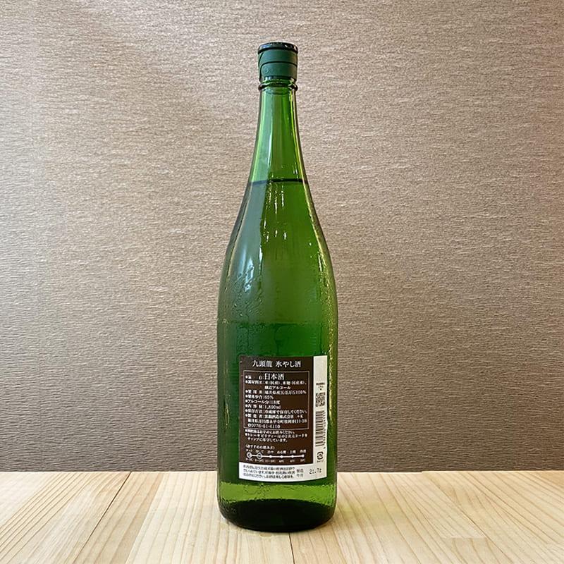九頭龍 氷やし酒 純米酒 [1.8L]