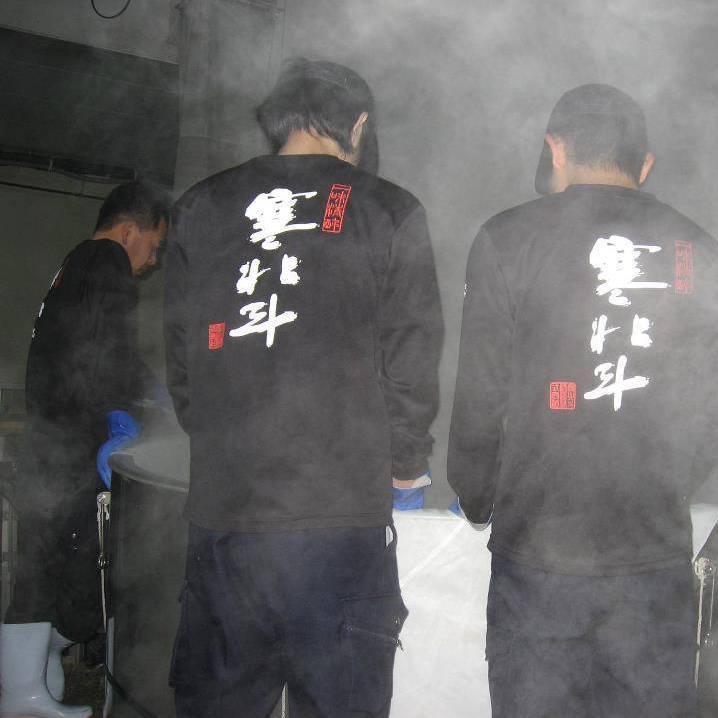 【ひやおろし】寒北斗 純米 ひやおろし [1.8L]