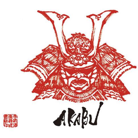 AKABU(赤武)雄町 純米吟醸 NEW BORN [1.8L]