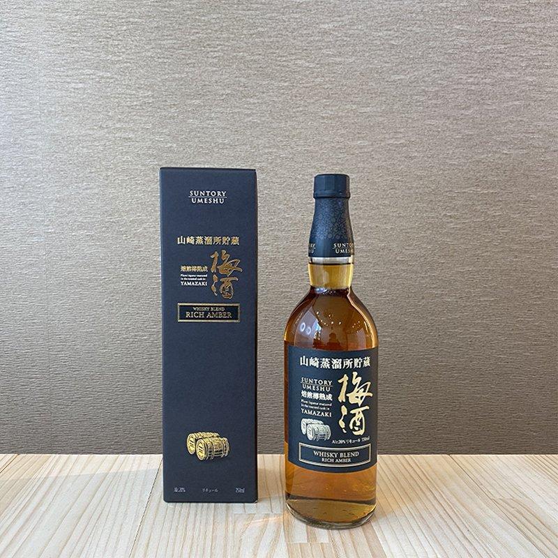 山崎蒸留所貯蔵 焙煎樽熟成 梅酒 リッチアンバー [750ml]