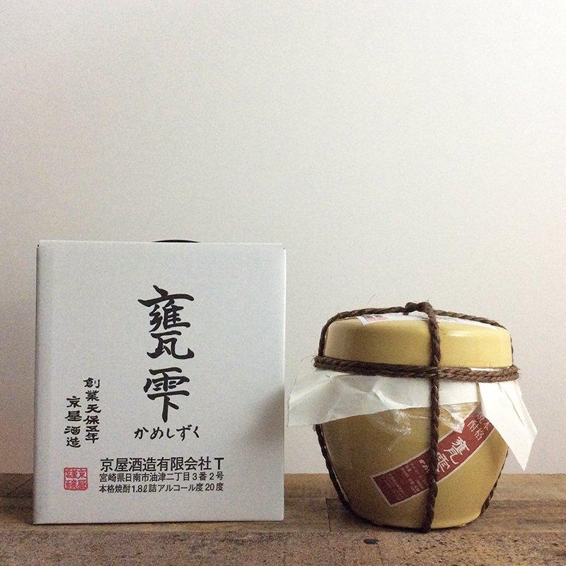 甕雫 芋焼酎 [1.8L]