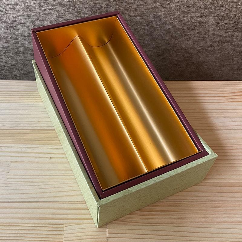 果肉の贅沢にごり梅酒2本セット[720ml]