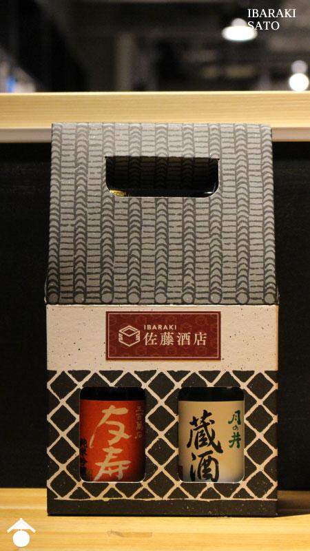 いばらき県東セット 300ml×2本