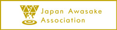 ☆【日本酒/スパークリング】八海山(はっかいさん) 瓶内二次発酵酒 あわ 720ml