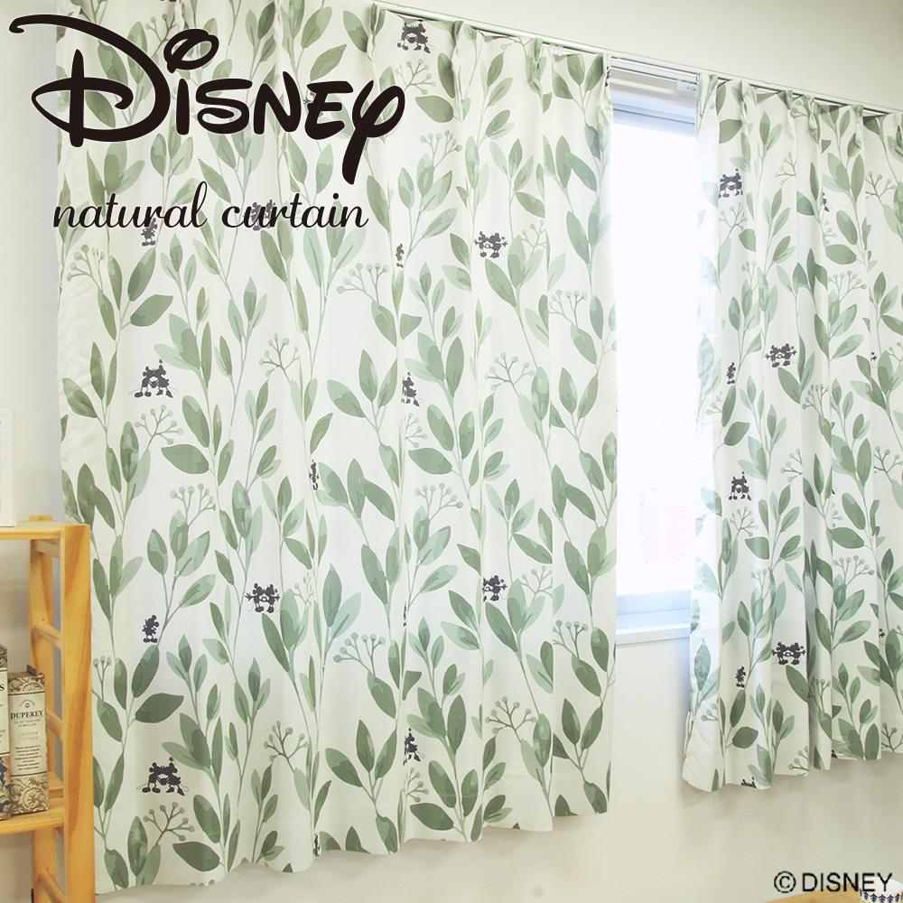 ディズニー ナチュラルカーテン 2枚組 ちょうどいい遮光カーテン 形状記憶加工付き