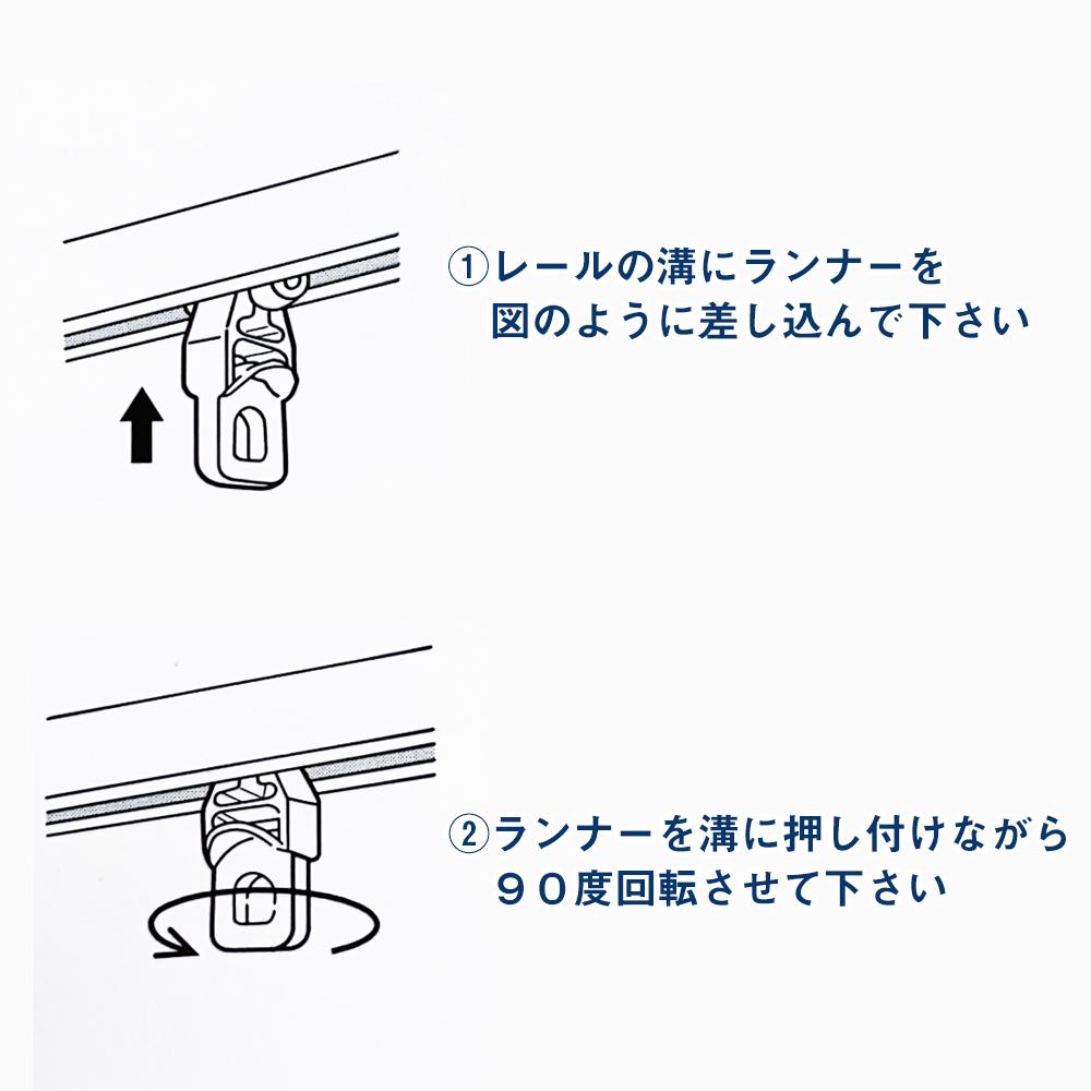 補充用カーテンランナー 10個入パック レールを外さず追加 後入れランナー