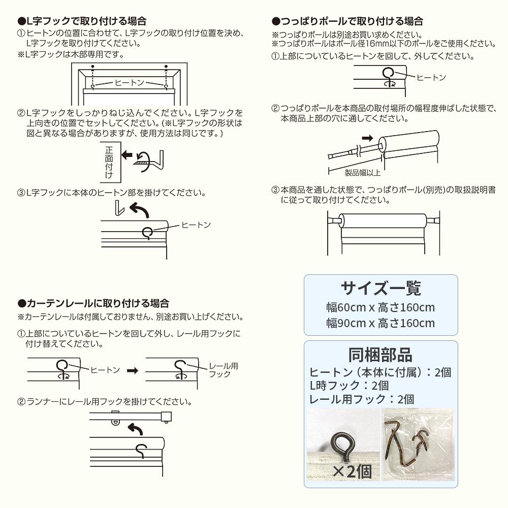【飛沫防止】透明コードレスシェード 幅60×丈160cm/幅90×丈160cm
