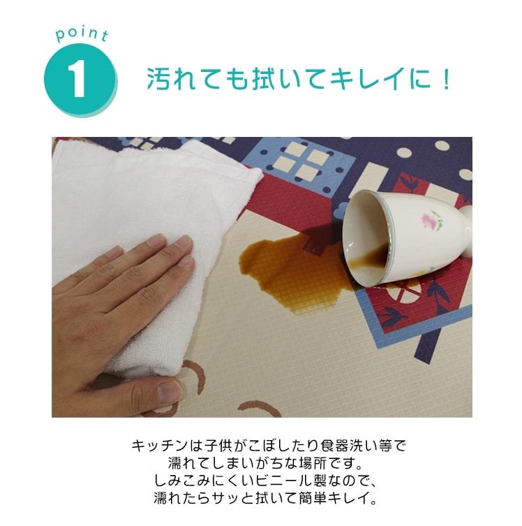 コピーコピー水拭きできる キッチンマット 45cm×180cm 新14柄