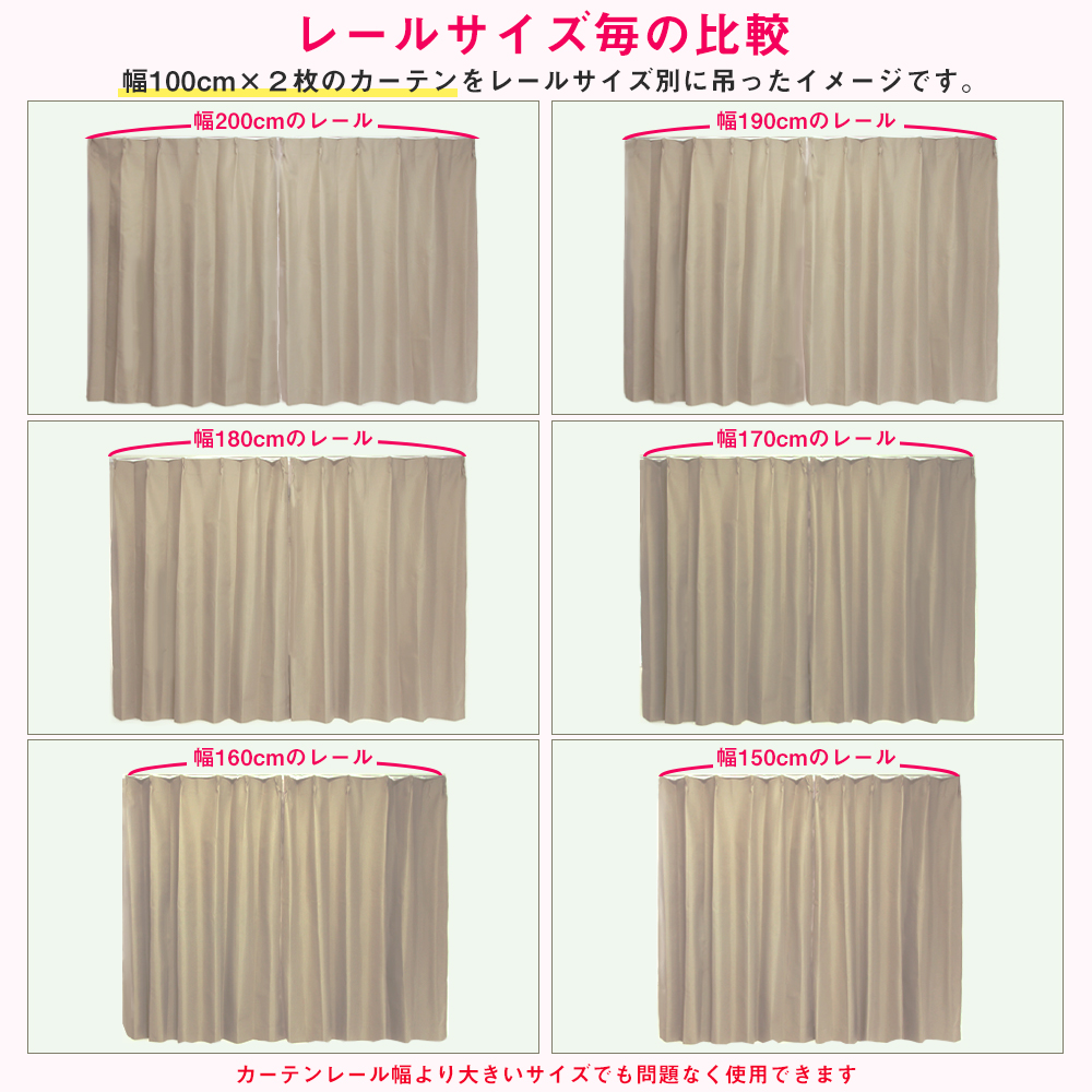 100%遮光カーテン+ミラーレース 4枚セット/2枚セット 1級遮光 断熱保温 北欧メルク