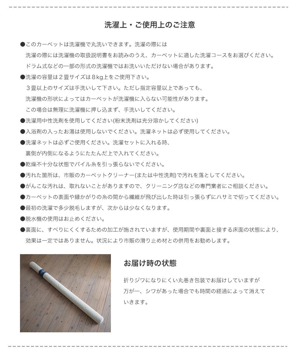 ツイル Mサイズ 190x190cm ラグ