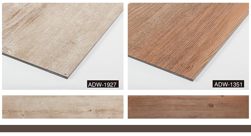 置くだけフロアタイル デコセルフ 床材 接着剤不要 DIY