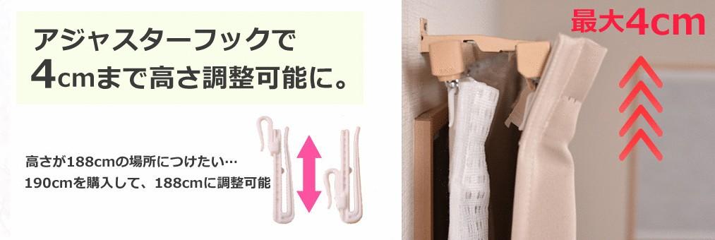 ミラーレースカーテン オーダー UVカット 遮熱 洗える