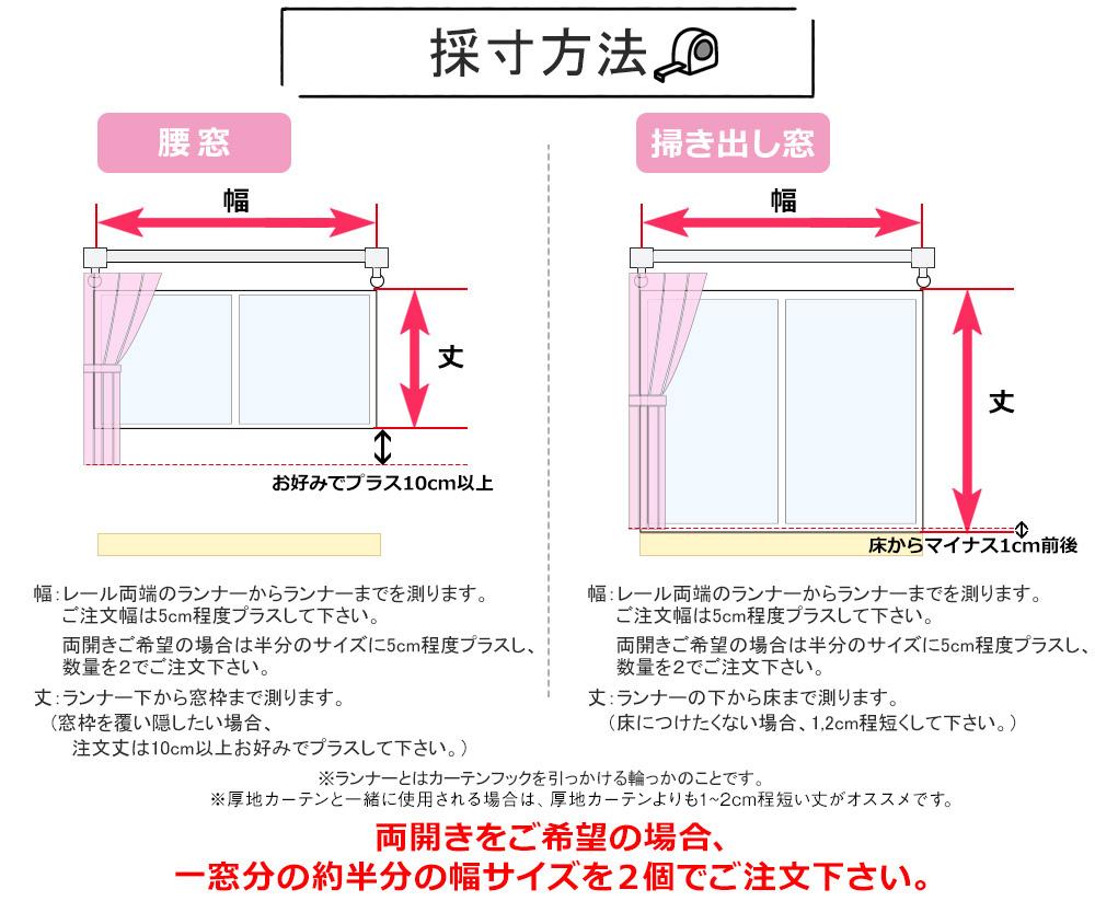 オーダーレースカーテン 1枚 UVカット 遮熱 保温 ミラーレース プライバシー保護 遮像 洗える ウォッシャブル 多サイズ デザイン お得 オーダーサイズ