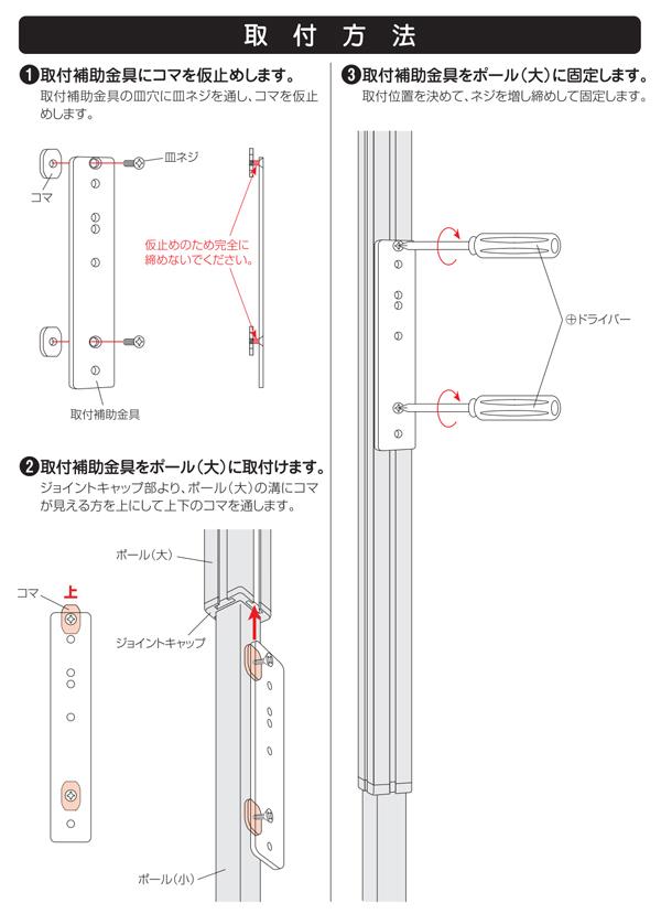 つっぱり式ポールハンガーオプション 【ラフィット専用バイクハンガー】