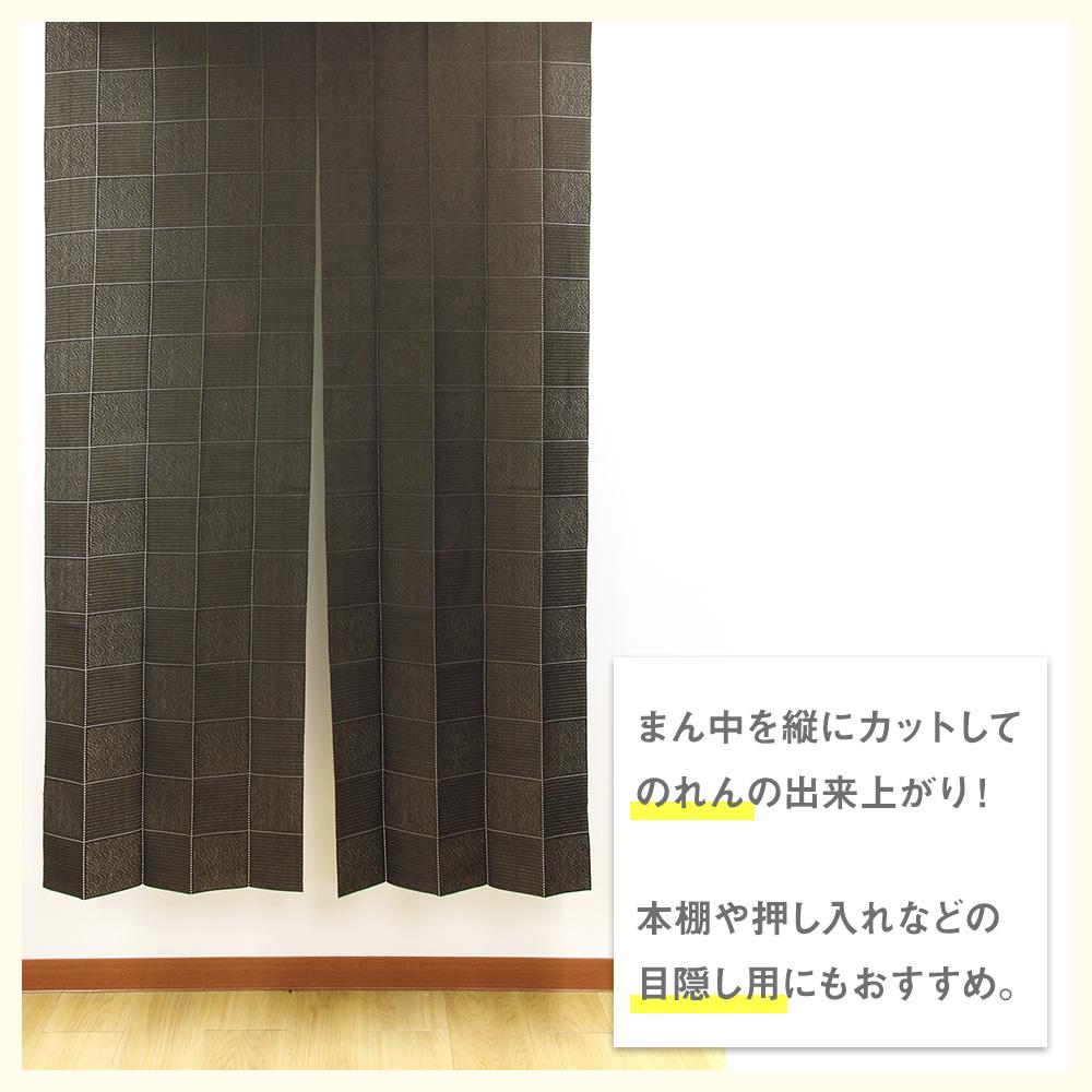 間仕切りカーテン 幅100cmx丈250cm サイズ調整可能 のれん 間仕切りカーテン