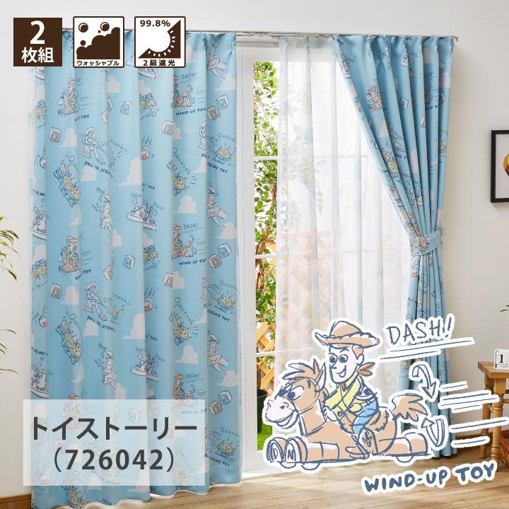 ディズニーカーテン 2級遮光 トイストーリー ラプンツェル ミッキー