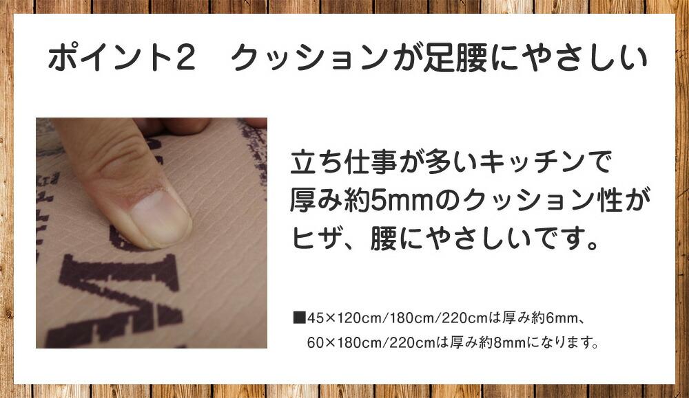 水拭きできる キッチンマット 45×220cm 4柄