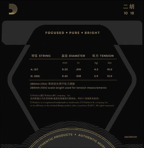D'Addario ニ胡 (胡弓)  セット弦 ERHU-01 [ERHU01 SS FLATWOUND]【ダダリオ 二胡弦】【ゆうパケット対応】