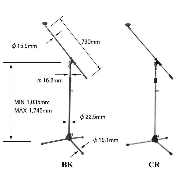 ブーム マイクスタンド DX MCB-6000 [MCB6000]