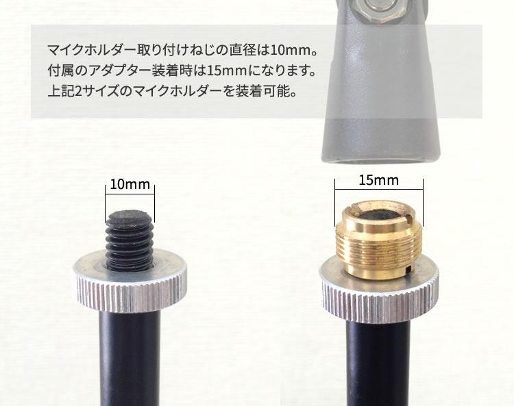 ショート ブーム マイクスタンド MCS-6000J [MCS6000J]
