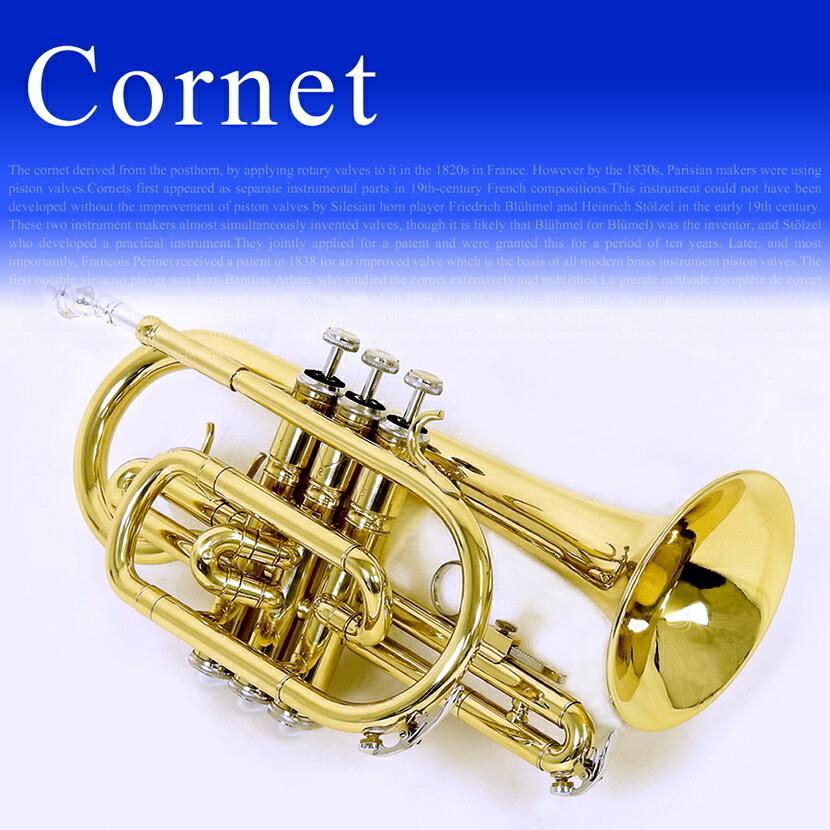 Soleil コルネット SCT-1(単品) [B♭] 【ソレイユ SCT1】