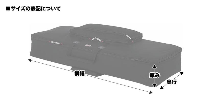 Gator Cases 49鍵用 キーボードケース PE製ハードケース TSA Keyboard Series 軽量設計 GTSA-KEY49 【ゲーターケース GTSAKEY49 ピアノ キーボードバッグ 】【発送区分:大型】