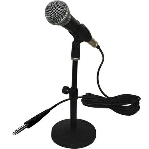 マイク & マイクスタンド セット【DTM、スカイプ、動画への音声入力に!】【CM2000 MDS1500】