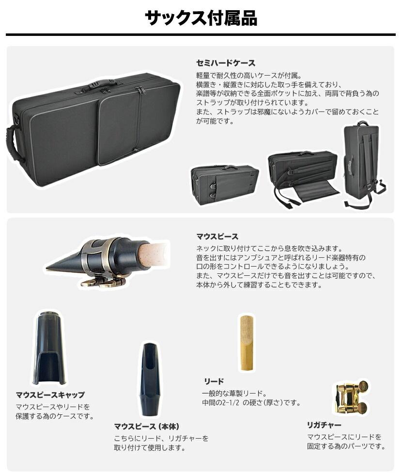 Soleil ソプラノサックス SSP-1 (単品) 【ソレイユ SSP1 管楽器】
