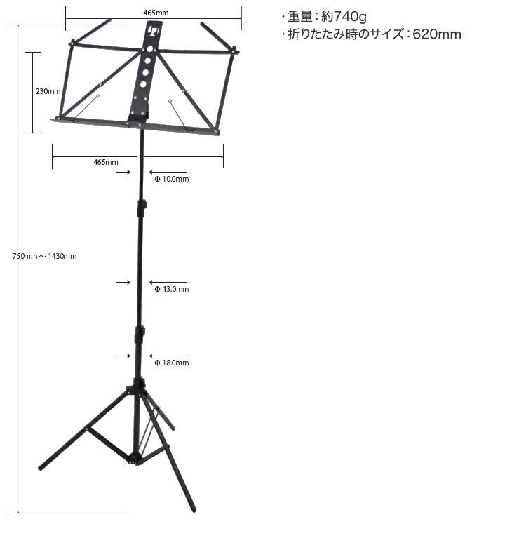 アルミ製 軽量 譜面台 MS-2AL (ソフトケース付き) [MS2AL 譜面立て 譜面置き 軽い]