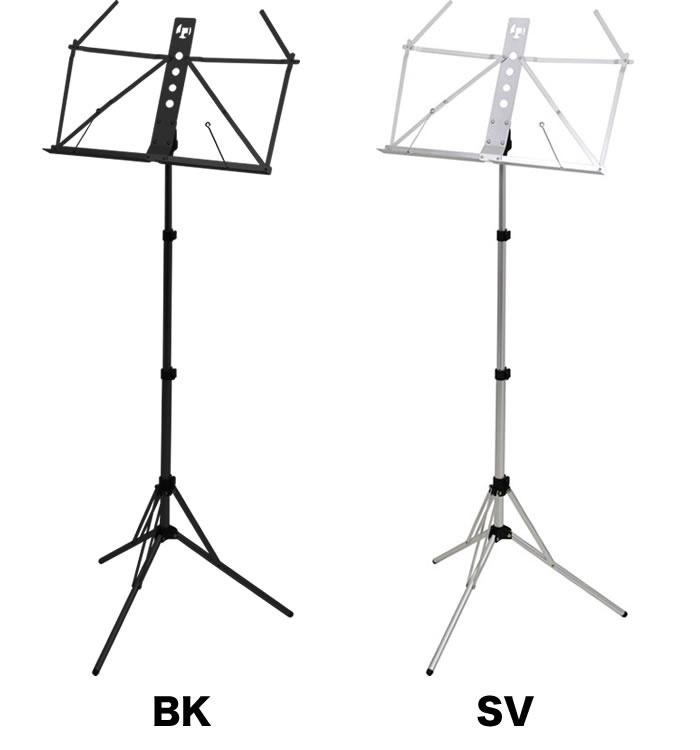 アルミ製 軽量 譜面台 MS-3AL (ソフトケース付き) [MS3AL 譜面立て 譜面置き 軽い]
