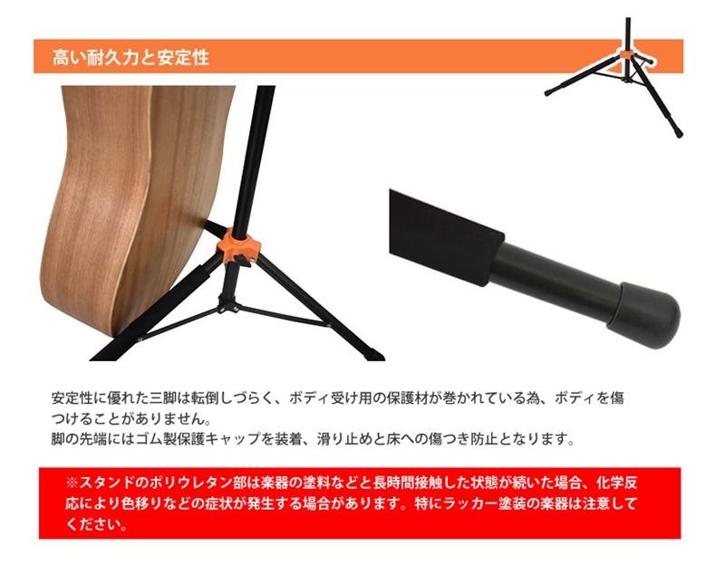 TOUGH-TX ロック式ギタースタンド TX-GS01 [アコースティックギター/エレキギター/ベース] 【タフティクス オートマチック・ゲート・ロック・システム ギターハンガー】