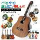 ミニギター コンパクト アコースティックギター S.Yairi YM-02 安心入門セット 初心者セット【子供用 子供 キッズ ヤイリ YM02 YM2 ギター プレゼントにも最適】